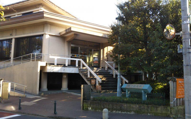太田区立龍子記念館